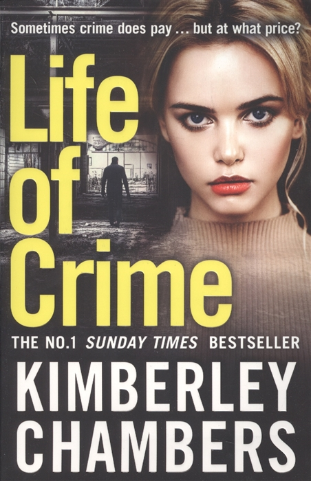 Chambers K. Life of Crime kimberley chambers queens of crime 3 book thriller collection