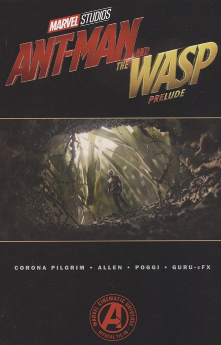 Pilgrim W. Ant-Man and the Wasp Prelude комплект мебели афина t 282 bnt y 137 c w 56 light brown 2pcs