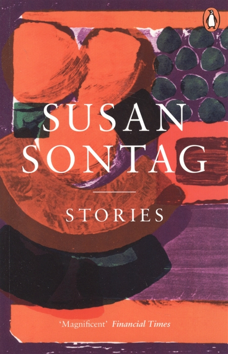 Sontag S. Stories