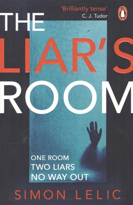 Фото - Lelic S. The Liar s Room creative children s room chandelier