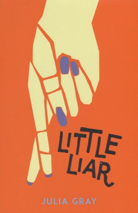 Gray J. Little Liar цена