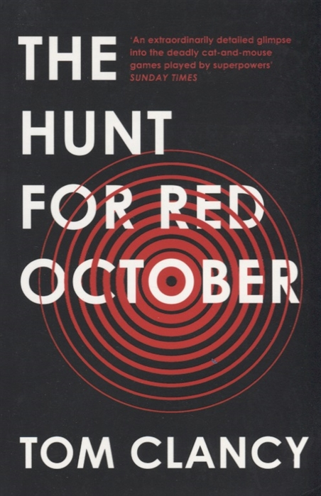 Clancy T. The Hunt for Red October october