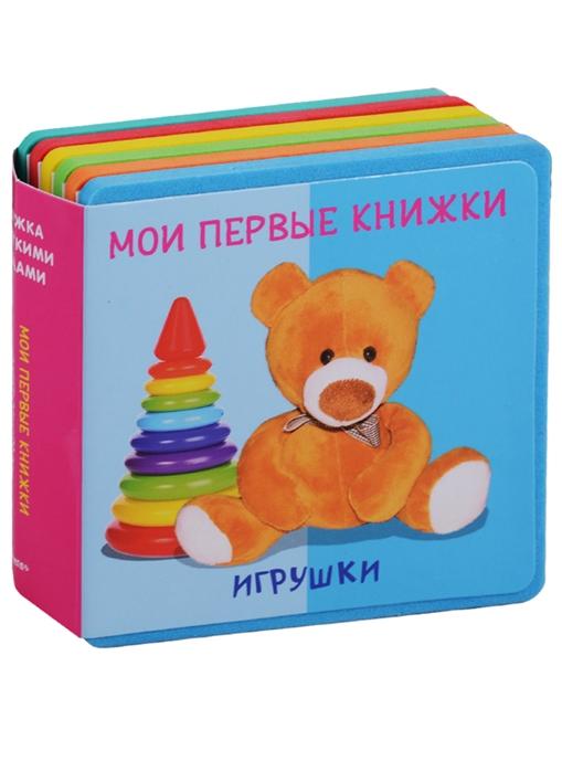 Купить Игрушки Мои первые книжки, Омега, Книги со сборными фигурками