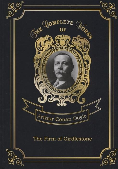 Doyle A. The Firm of Girdlestone conan doyle a the firm of girdlestone isbn 978 5 519 02268 2