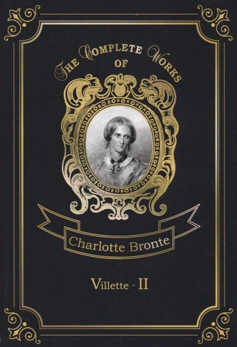 Bronte C. Villette II bronte ch villette