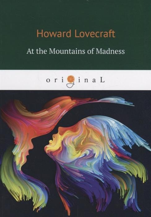 цена Lovecraft H. At the Mountains of Madness онлайн в 2017 году