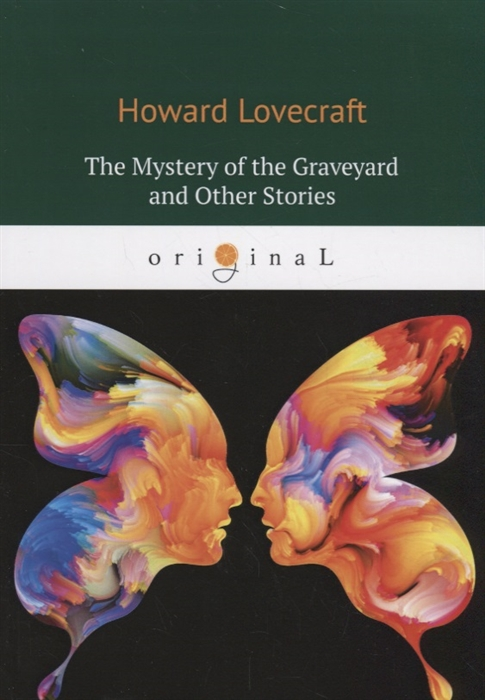 Lovecraft H. The Mystery of the Graveyard and Other Stories h p lovecraft the other gods