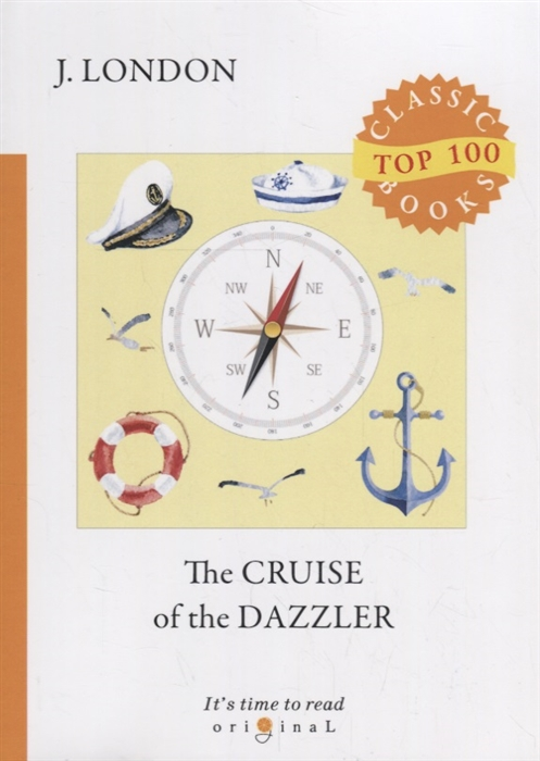 Фото - London J. The Cruise of The Dazzler london j the faith of men