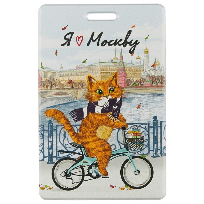 Чехол для карточек «Москва. Котик на велосипеде». «Читай-город»