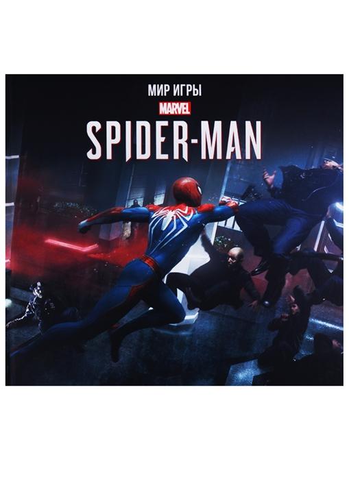 Дэвис П. Мир игры Marvel Spider-Man marvel masterworks amazing spider man 1962 63