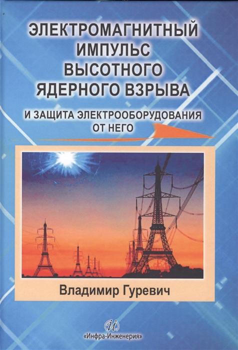 РОССИЯ - Процессы - Страница 2 2690403_detail