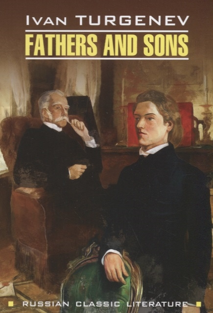 Тургенев И. Fathers and sons Отцы и дети