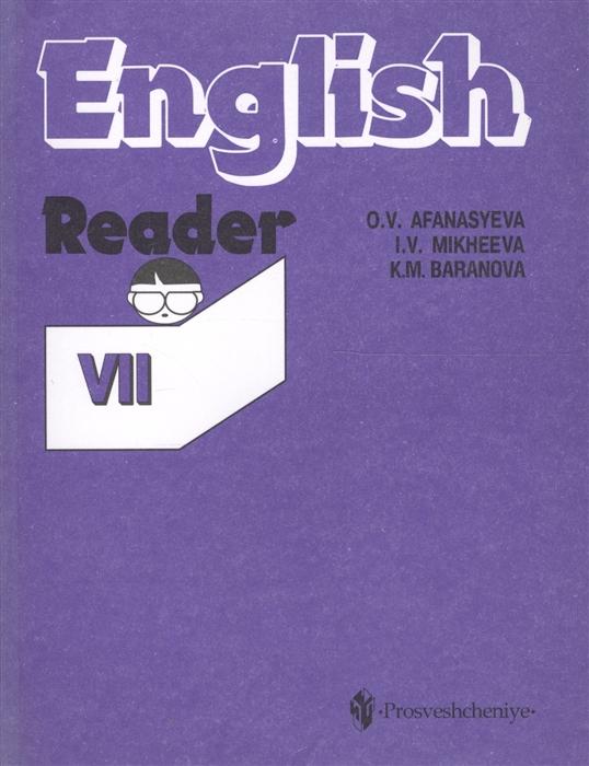 Книга для чтения к учебнику английского языка для 7 класса школ с углубленным изучением английского языка лицеев гимназий колледжей