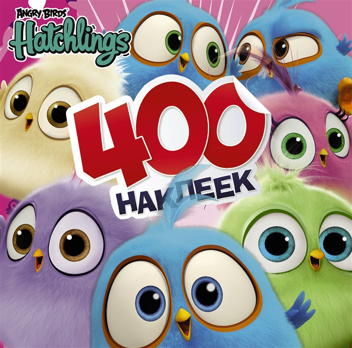 Купить Angry Birds Hatchlings 400 наклеек, АСТ, Книги с наклейками
