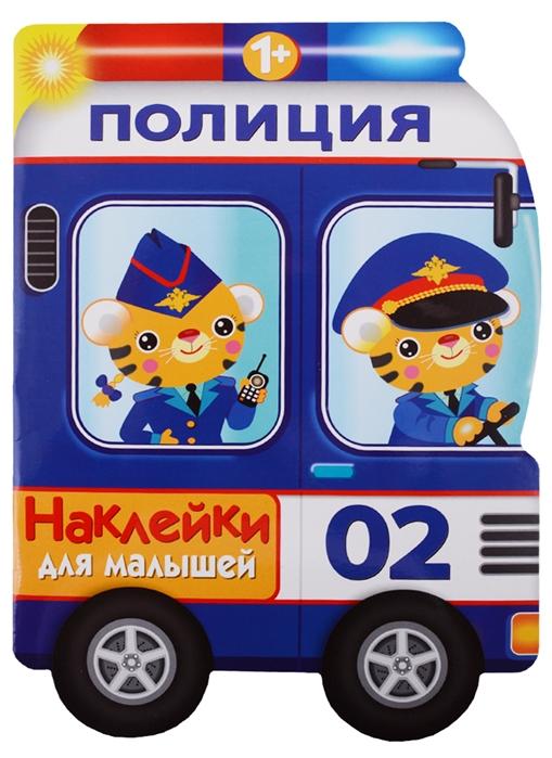Деньго Е. (сост.) Полицейская машина