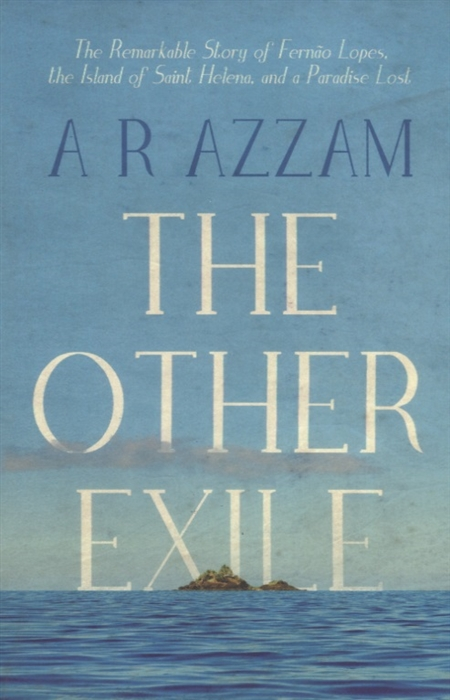Azzam A. The Other Exile все цены