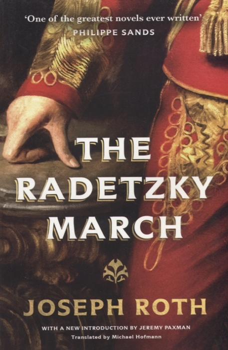 Roth J. The Radetzky March