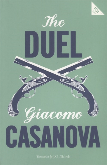 Casanova G. The Duel duel duel witchbanger