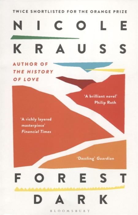 Krauss N. Forest Dark гаврина светлана евгеньевна развиваем внимание рабочая тетрадь для детей 6 7лет