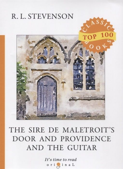 Stevenson R. The Sire de Maletroit s Door and Providence and the Guitar the lomwe s formative value of dependence on the divine providence