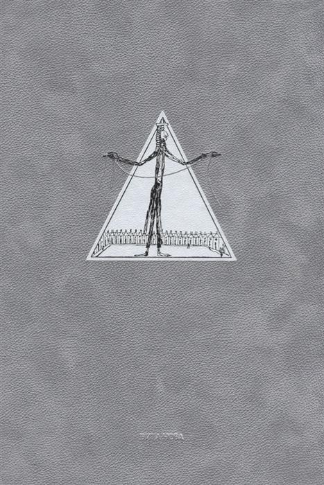 История с узелками Сборник математических и логических задач