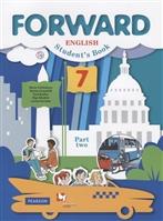 Forward English Student's Book / Английский язык. 7 класс. Учебник. В 2 частях. Часть 2
