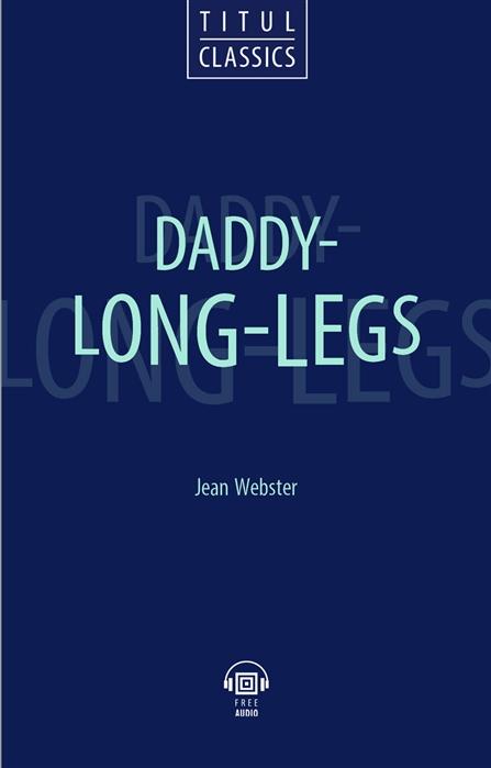 Webster J. Daddy - Long - Legs Длинноногий дядюшка книга для чтения на английском языке недорго, оригинальная цена