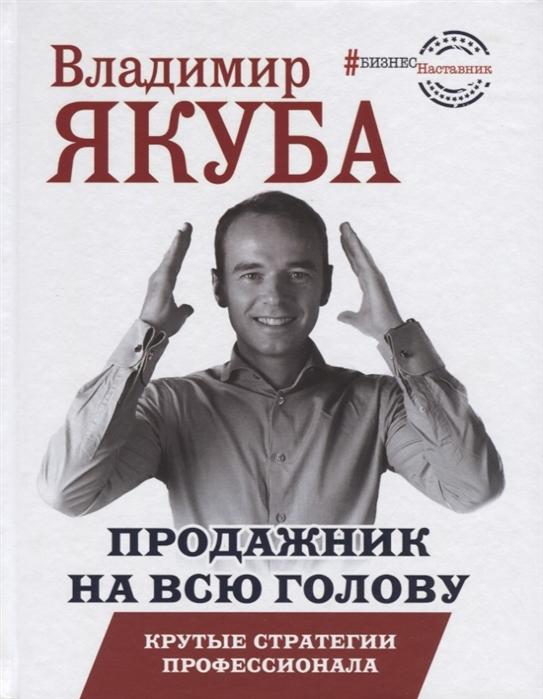 Клуб продажников в москве как сходить в стриптиз клуб
