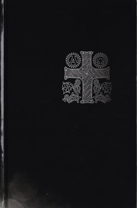 Абрамычев А. (ред.) Библия Книги Священного Писания Ветхого и Нового Заветов абрамычев а ред библия книги священного писания ветхого и нового заветов
