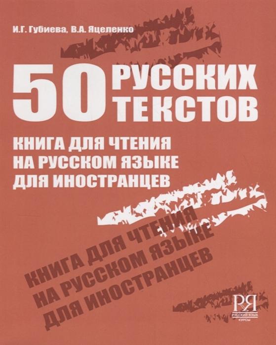 книга джулии чайлдерс на русском языке купить