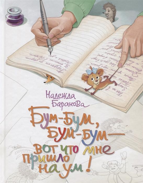 книги юлия бум читать