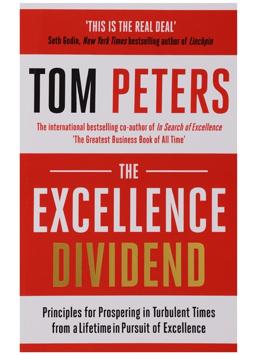 Peters T. The Excellence Dividend glynis peters the orphan thief