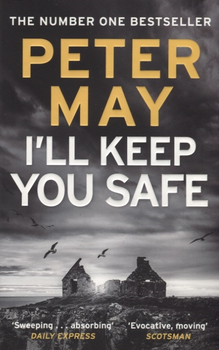 May P. I ll Keep You Safe