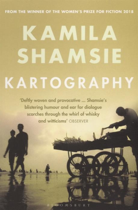 Shamsie K. Kartography shamsie k a god in every stone