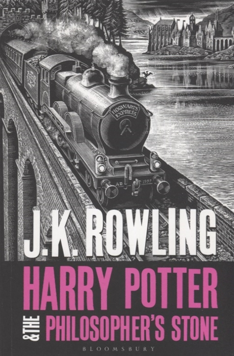 купить Rowling J. Harry Potter and the Philosopher s Stone дешево