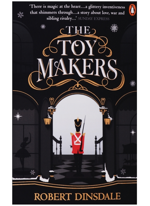 Dinsdale R. The Toymakers the toymakers