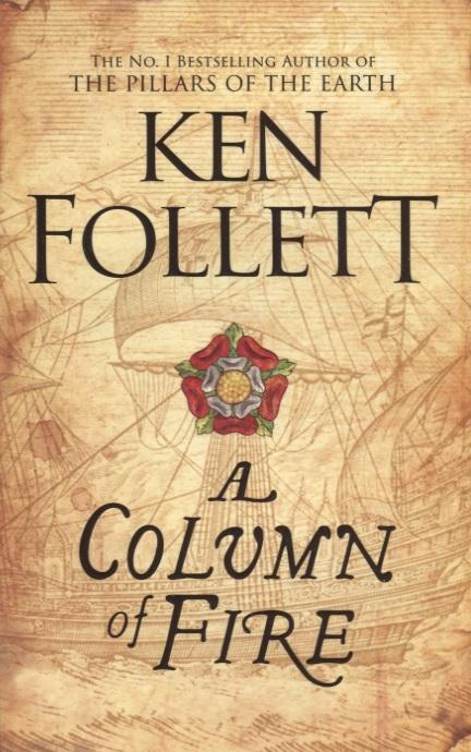 Фото - Follett K. A Column of Fire a column of fire