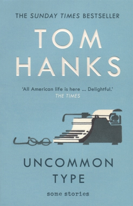 Hanks T. Uncommon Type marie ferrarella childfinders inc an uncommon hero