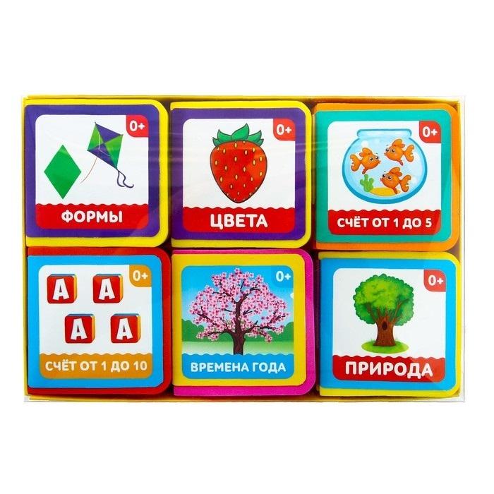 Набор книжек-кубиков Умный малыш комплект из 6 книг елькина е жиренкина е корчемкина е худ умный малыш 9 книжек кубиков