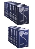 Собрание сочинений в 15 томах (Комплект из 15 книг)