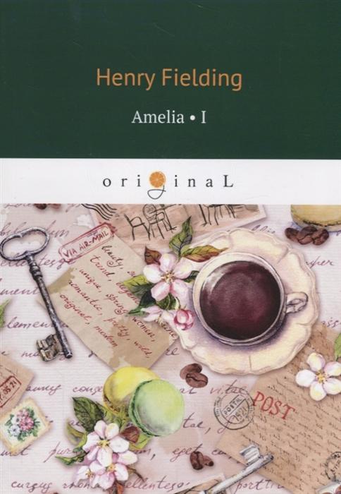 Fielding H. Amelia I майка классическая printio хан соло star wars