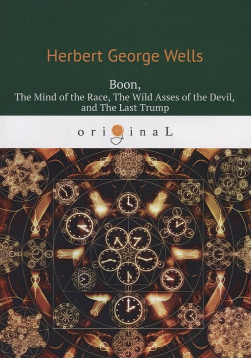 Wells H. Boon The Mind of The Race The Wild Asses of The Devil and The Last Trump last wild