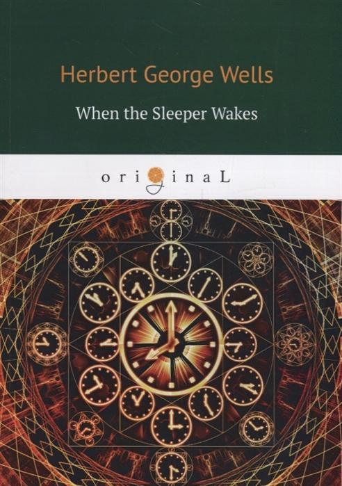 Wells H. When the sleeper wakes уэллс г когда спящий проснется when the sleeper wakes учебное пособие метод параллельных текстов
