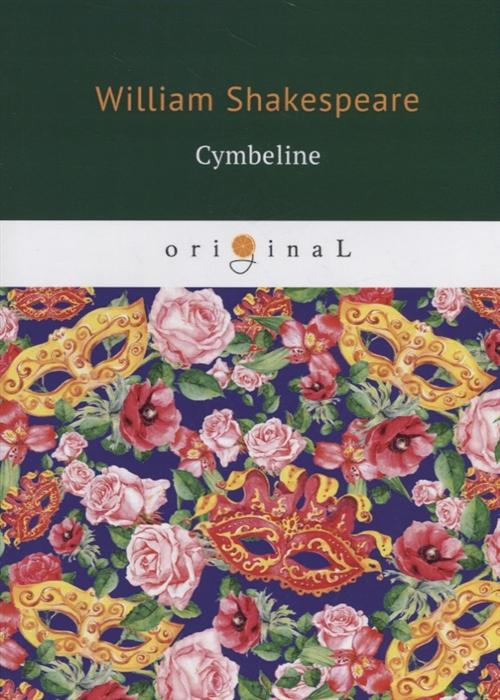 лучшая цена Shakespeare W. Cymbeline