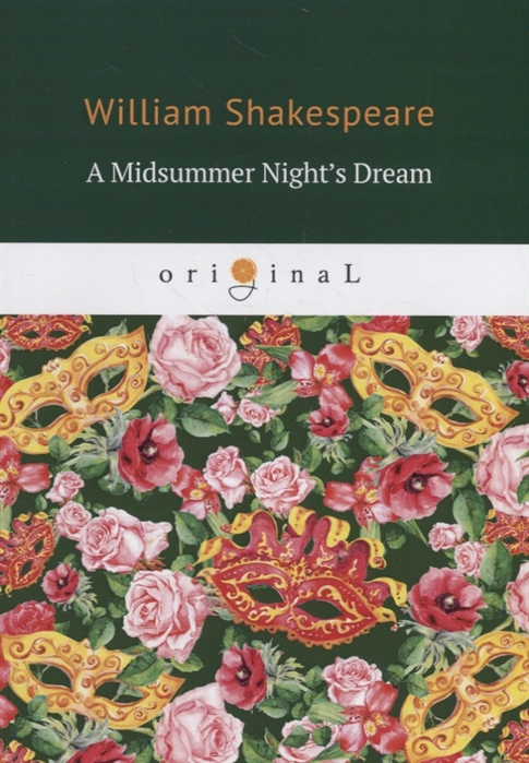 Shakespeare W. A Midsummer Night s Dream john boydell the plays and poems of shakespeare merchant of venice midsummer night s dream love s labor s lost