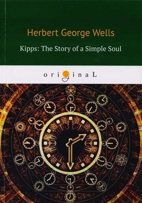Wells H. Kipps The Story of a Simple Soul wells h kipps the history of mr polly киппс история мистера полли