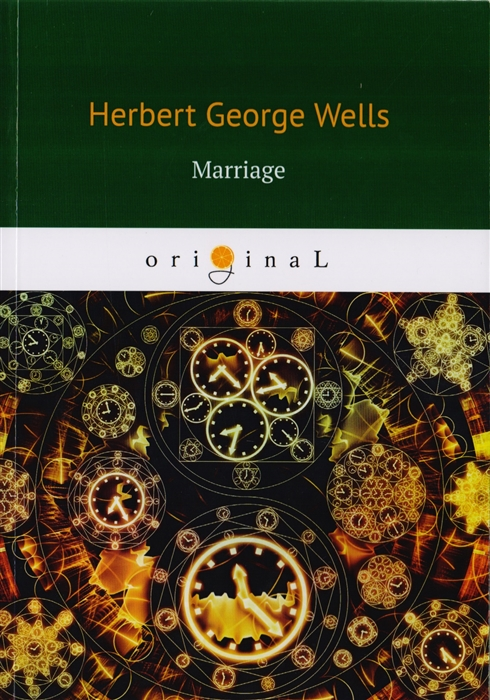 Wells H. Marriage h g wells wojna swiatow