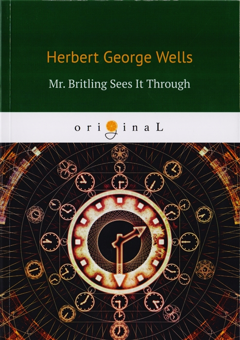 Wells H. Mr Britling Sees It Through h g wells love and mr lewisham