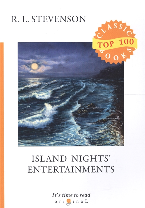 Stevenson R. Island Nights Entertainments