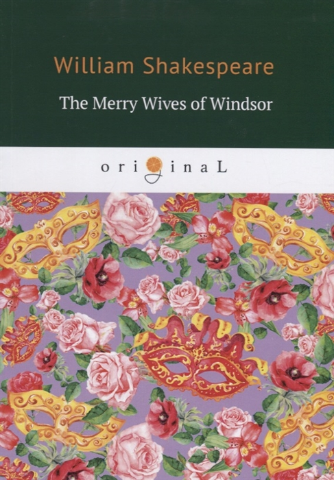 Shakespeare W. The Merry Wives of Windsor shakespeare w the poems